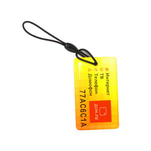 Brelok żelowy NFC Ntag213